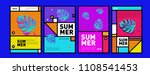 summer colorful poster design... | Shutterstock .eps vector #1108541453