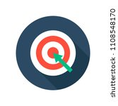 target with arrow on tripod... | Shutterstock .eps vector #1108548170