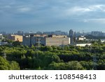 urban landscape in summer ... | Shutterstock . vector #1108548413