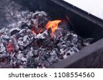 fire in the brazier | Shutterstock . vector #1108554560
