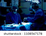 surgeons team operating in the... | Shutterstock . vector #1108567178