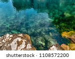 stony sea bottom | Shutterstock . vector #1108572200