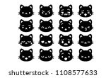 vector set of cute cartoon cat... | Shutterstock .eps vector #1108577633