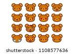 vector set of cute cartoon bear ... | Shutterstock .eps vector #1108577636