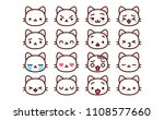 Stock vector vector set of cute cartoon cat icons isolated 1108577660