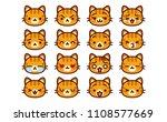 vector set of cute cartoon cat... | Shutterstock .eps vector #1108577669