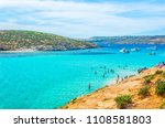 tourists are enjoying turquoise ... | Shutterstock . vector #1108581803