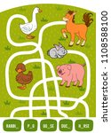 maze game for children. find... | Shutterstock .eps vector #1108588100