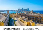view of a courtyard of the fort ... | Shutterstock . vector #1108588793
