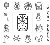 set of 13 simple editable icons ... | Shutterstock .eps vector #1108591538