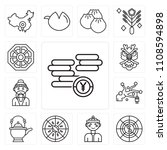 set of 13 simple editable icons ... | Shutterstock .eps vector #1108594898