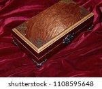a handmade mahogany casket on...   Shutterstock . vector #1108595648