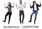 group of people | Shutterstock . vector #1108597448