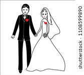 couple in love on wedding day.... | Shutterstock .eps vector #1108599890
