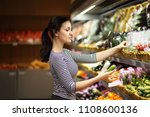 women choosing a dairy products ... | Shutterstock . vector #1108600136