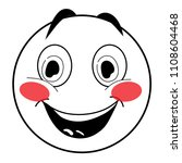 creative cheerful emoji face... | Shutterstock .eps vector #1108604468