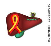 red yellow ribbon on the liver. ...   Shutterstock .eps vector #1108609160