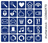 computer icon on square blue... | Shutterstock .eps vector #110860970