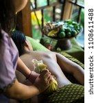 asian massage spa natural... | Shutterstock . vector #1108611488