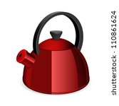 Red Shiny tea  kettle on a white background. Vector - stock vector