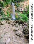 waterfall veliki buk located in ... | Shutterstock . vector #1108618559