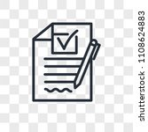 rfp vector icon isolated on... | Shutterstock .eps vector #1108624883