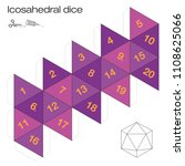 icosahedron template ... | Shutterstock .eps vector #1108625066