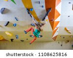 young woman falling down while... | Shutterstock . vector #1108625816