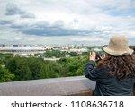 moscow  russia   june 07  2018  ...   Shutterstock . vector #1108636718