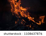 fire in the fireplace in the... | Shutterstock . vector #1108637876