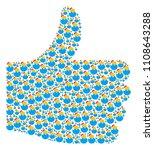 agreement figure constructed... | Shutterstock .eps vector #1108643288