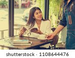 get a cup of coffee from a... | Shutterstock . vector #1108644476