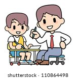 cram school   private guidance | Shutterstock . vector #110864498