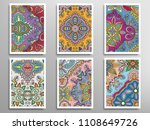 abstract fantasy doodle floral... | Shutterstock .eps vector #1108649726