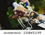 appetizers in a mediterranean... | Shutterstock . vector #1108651199