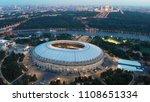 russia moscow june 2018  flying ... | Shutterstock . vector #1108651334