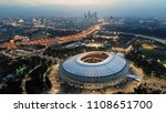 russia moscow june 2018  flying ... | Shutterstock . vector #1108651700