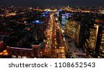 bright lights of night moscow... | Shutterstock . vector #1108652543