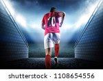 soccer player in imaginary... | Shutterstock . vector #1108654556