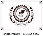 monogram luxury with decorative ... | Shutterstock .eps vector #1108655159