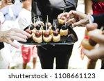 appetizers in a mediterranean... | Shutterstock . vector #1108661123