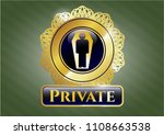 shiny emblem with dead man in... | Shutterstock .eps vector #1108663538