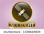 golden emblem with satellite...   Shutterstock .eps vector #1108664834