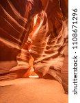 antelope canyon  page  arizona  ... | Shutterstock . vector #1108671296