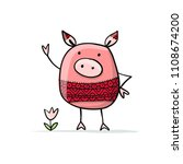 cute piggy for your design | Shutterstock .eps vector #1108674200