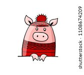 cute piggy for your design | Shutterstock .eps vector #1108674209