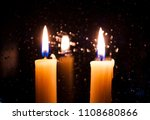 locked candles. mourning.... | Shutterstock . vector #1108680866
