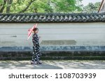 japanese female kimono and... | Shutterstock . vector #1108703939