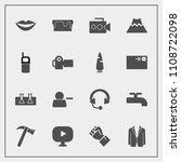 modern  simple vector icon set...   Shutterstock .eps vector #1108722098