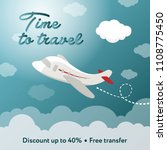 time to travel. square banner... | Shutterstock .eps vector #1108775450